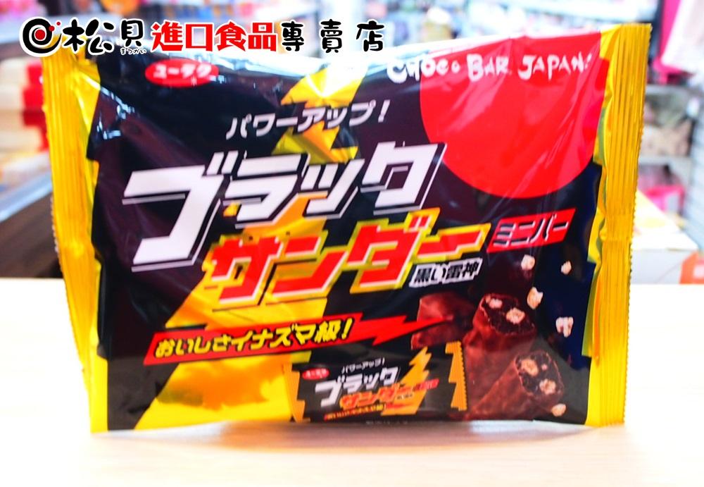 雷神巧克力173g.JPG