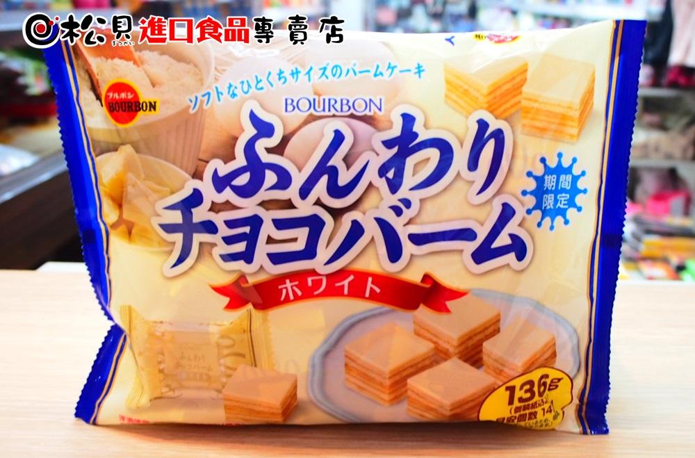 北日本白巧克千層蛋糕136g.JPG