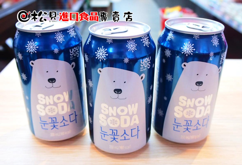 北極熊雪花汽水350ml.jpg