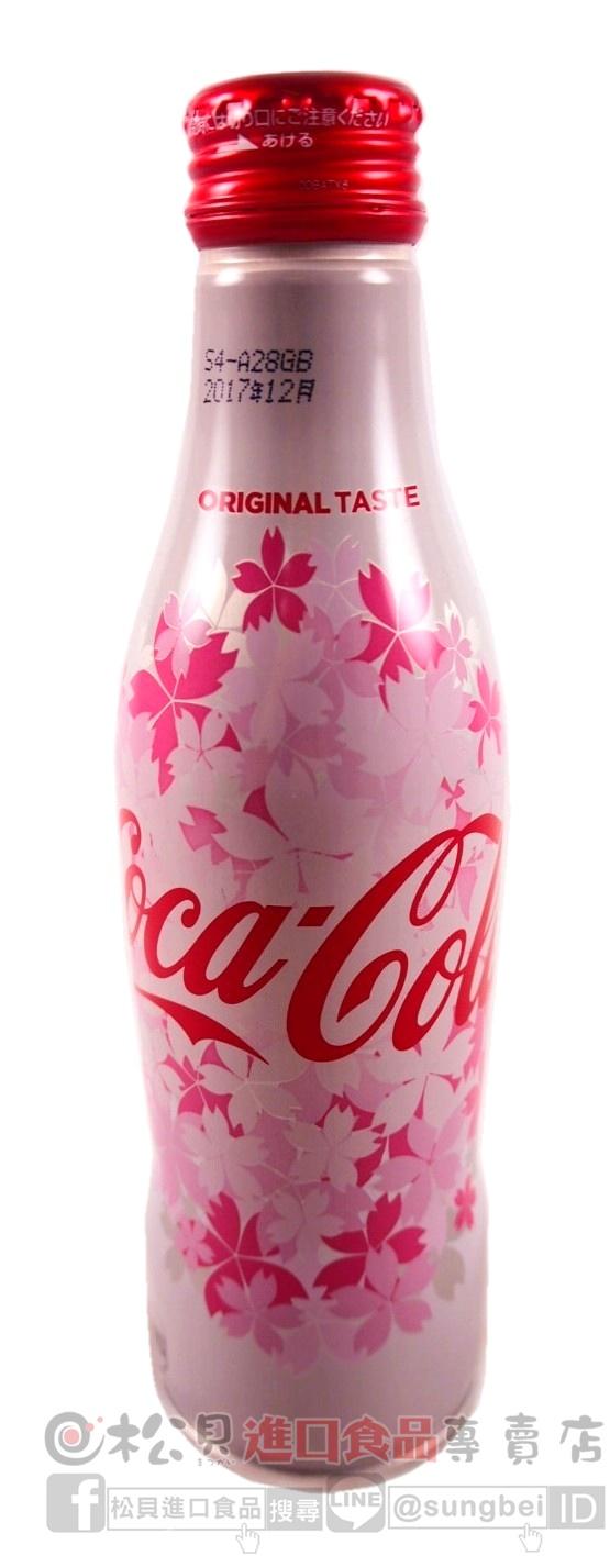 可口可樂曲線瓶(櫻花版)250ml【4902102114547】.JPG