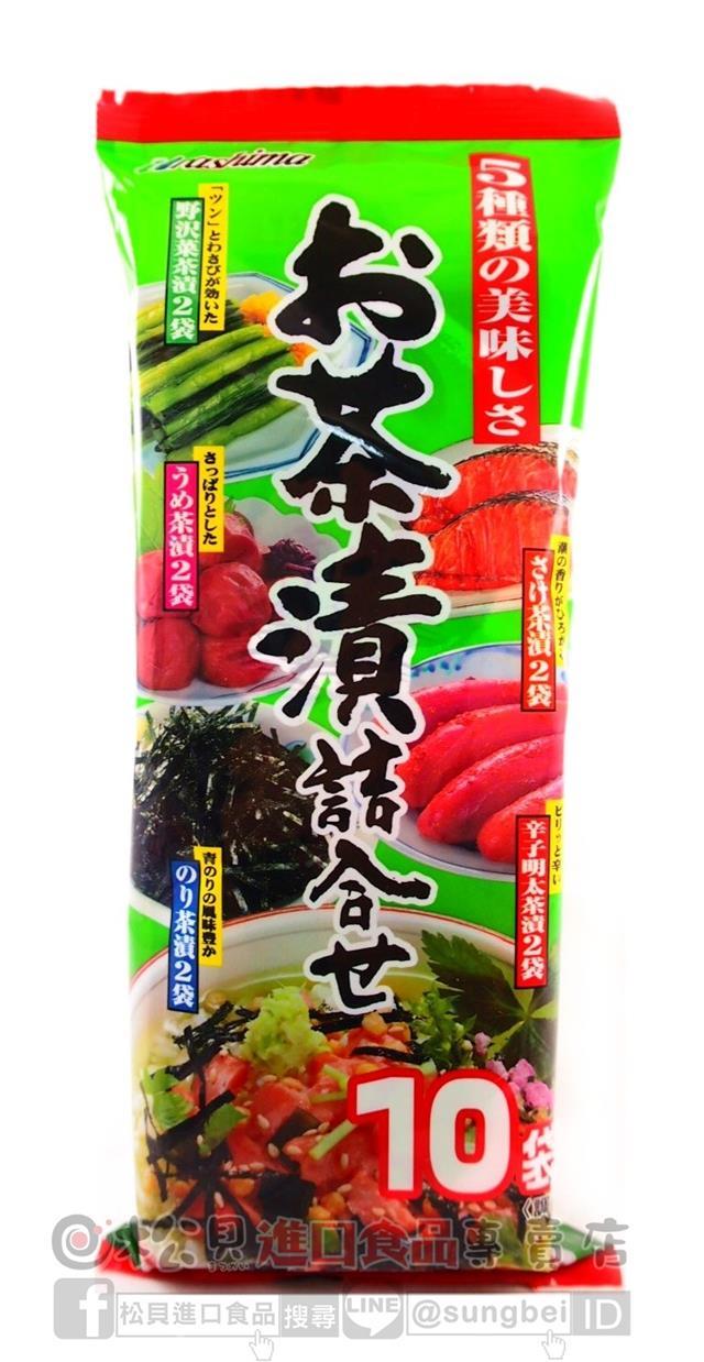 蒲島綜合茶漬10袋入57g【4901174100670】.JPG