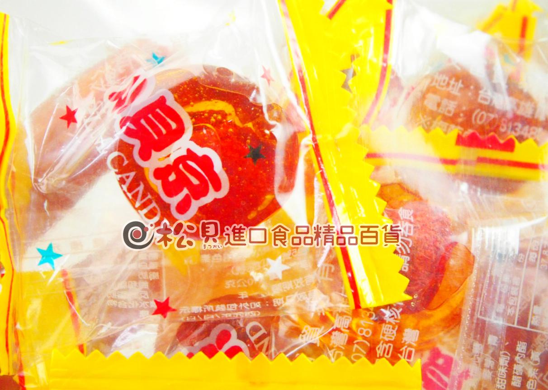 日瑋黃晶糖350g.jpg