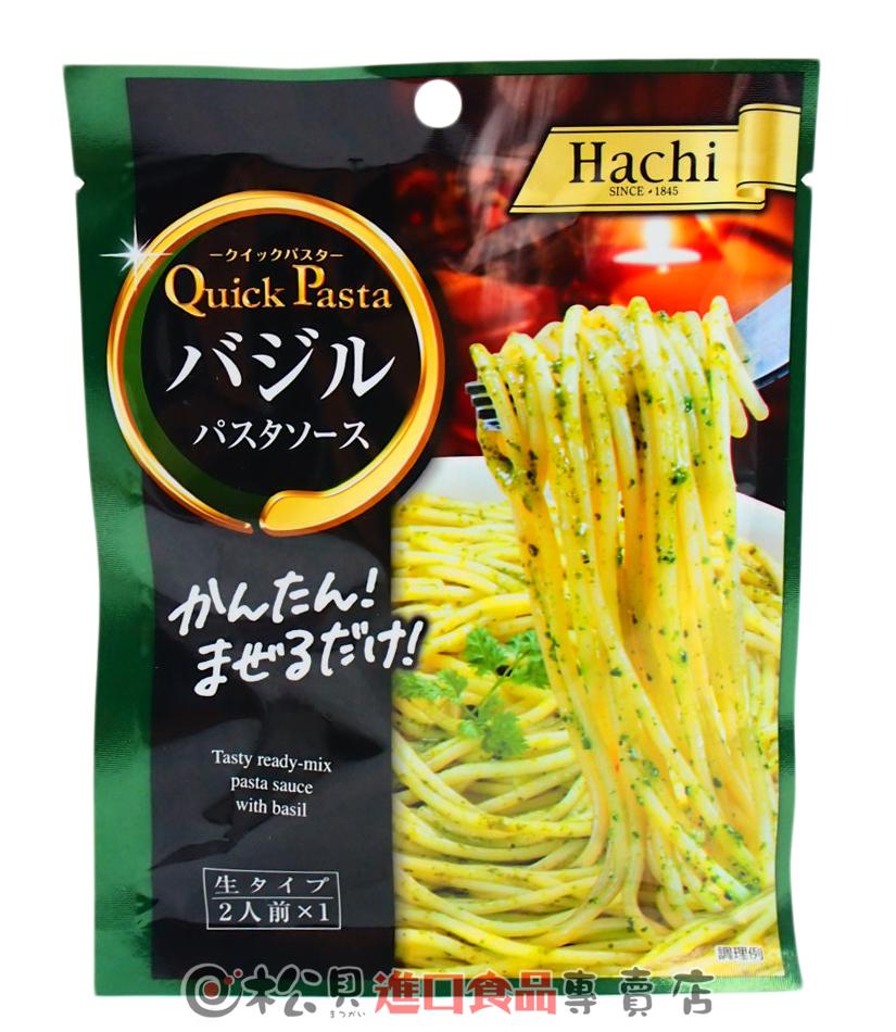 Hachi蘿勒義大利麵醬44g【4902688330218】.jpg