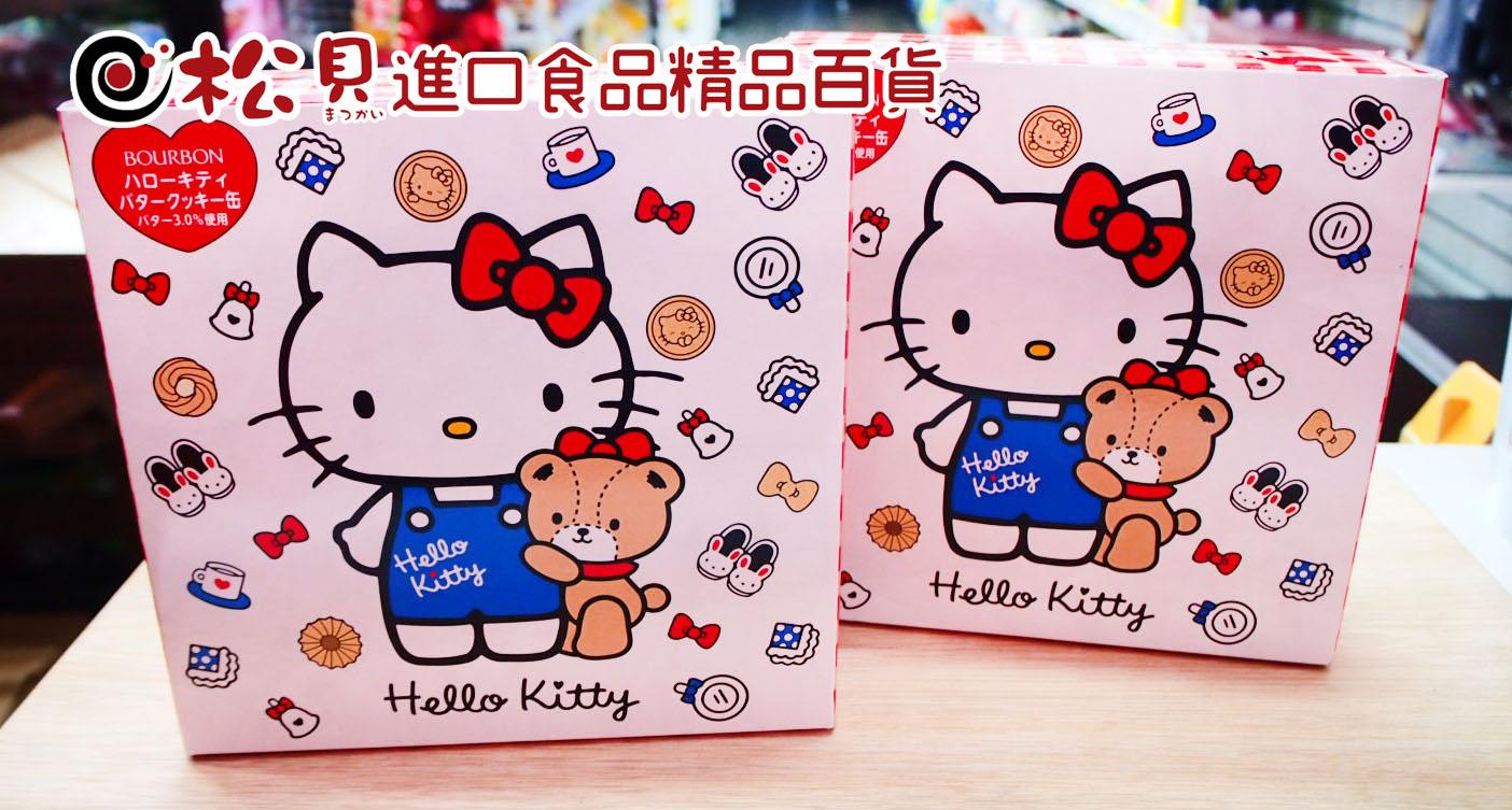北日本凱蒂貓圓罐禮盒(奶油)326g.jpg