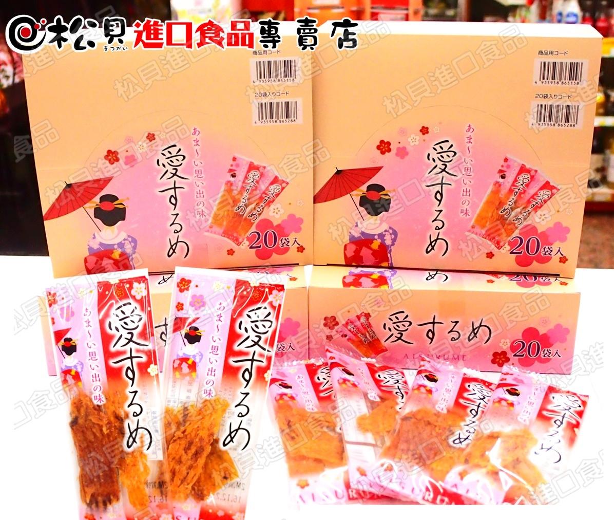 一榮愛調味墨魚片20入120g.JPG
