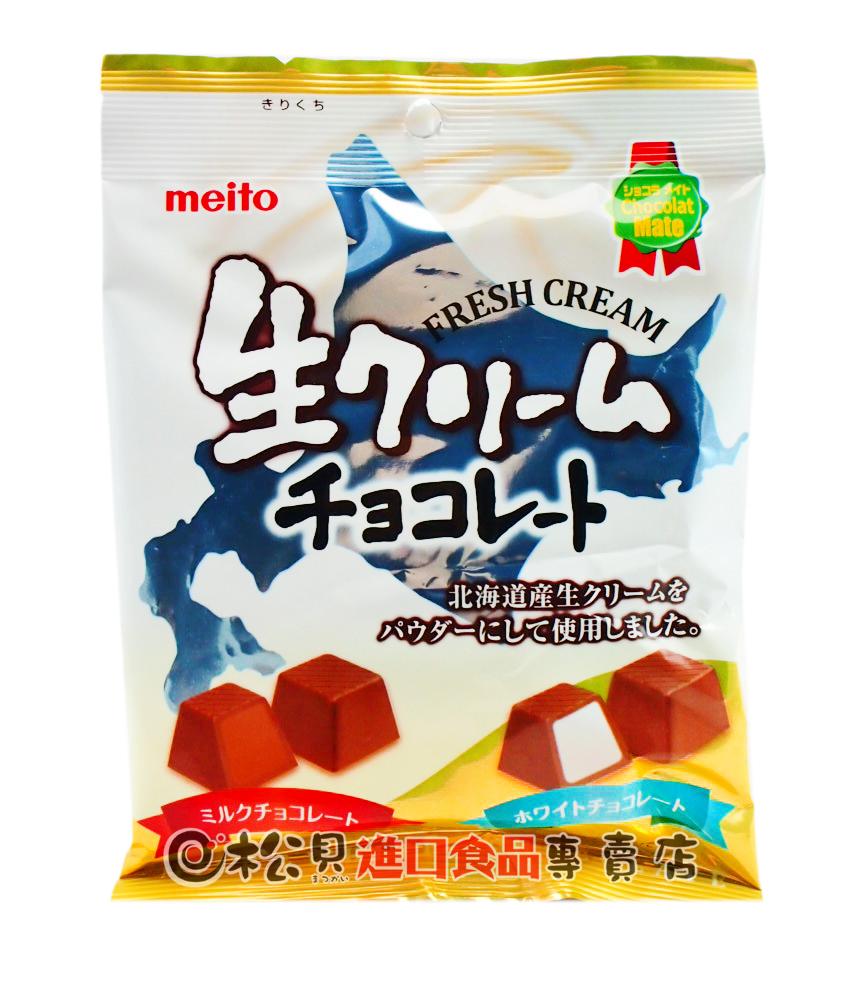 名糖鮮奶油巧克力43g【4902757131500】.jpg