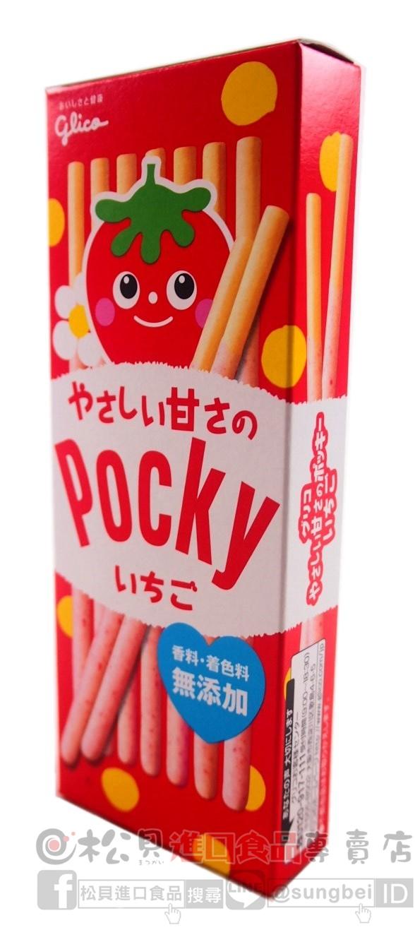 固力果香濃草莓棒27g【4901005510319】.JPG