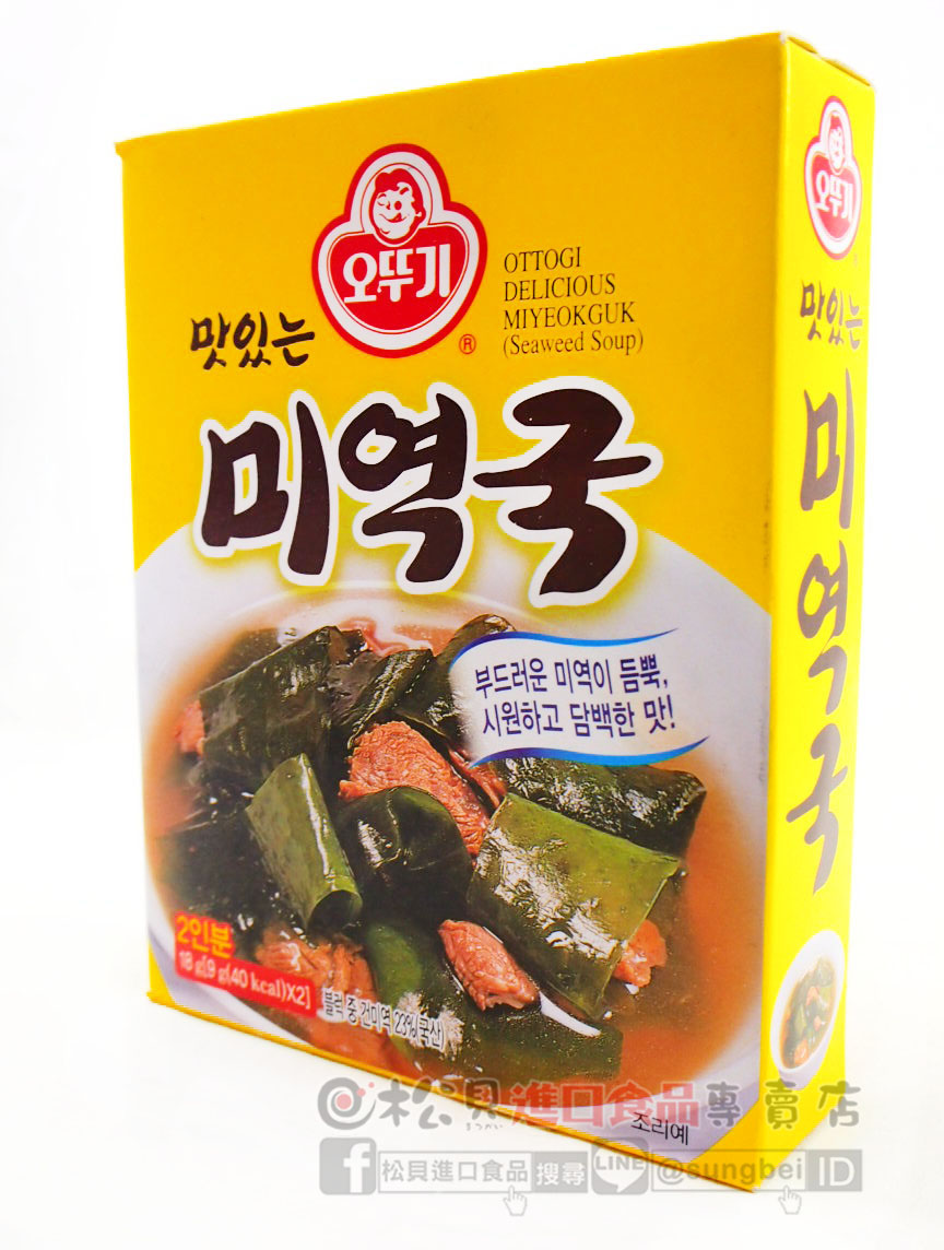 韓國奧多吉海帶湯包18g【8801045620107】.jpg