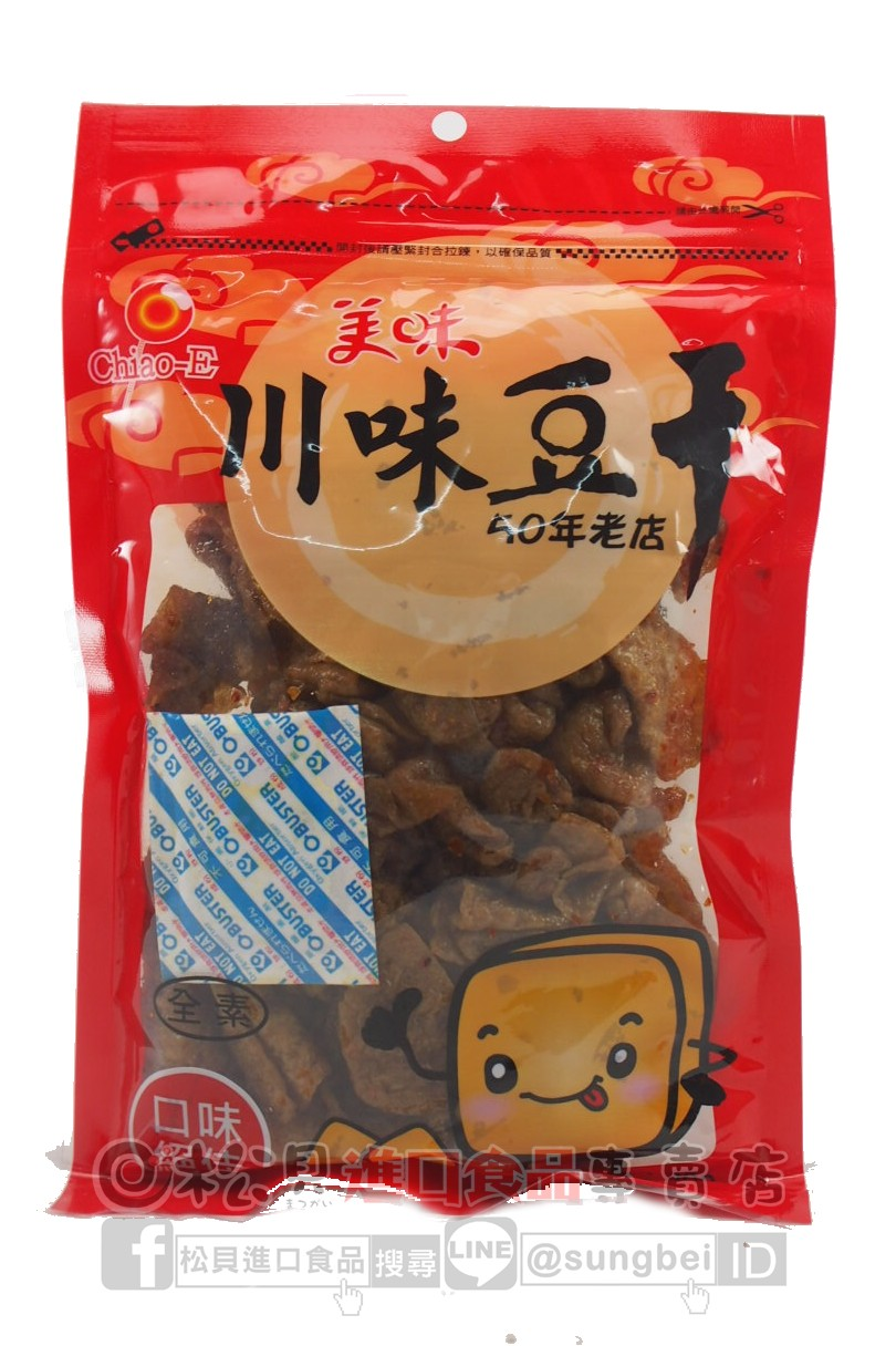 美味川味豆干290g【4718037134914】.JPG