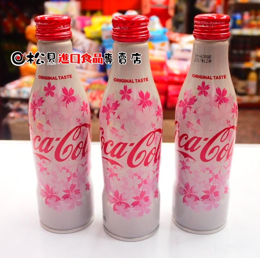 可口可樂曲線瓶(櫻花版)250ml.JPG