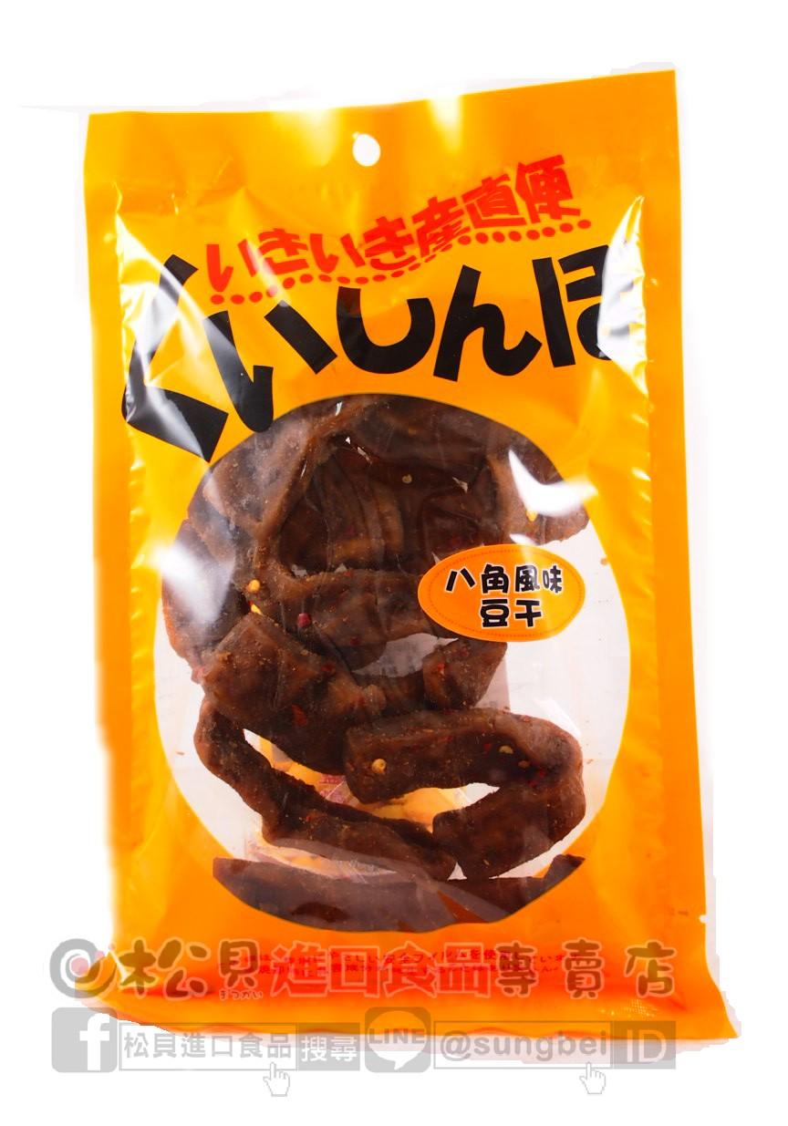 仲聯八角風味豆干220g【4711520204590】.JPG