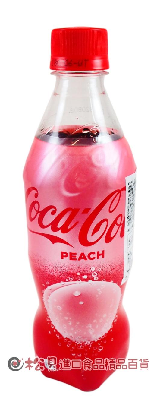可口可樂白桃風味500ml【4902102127141】.jpg