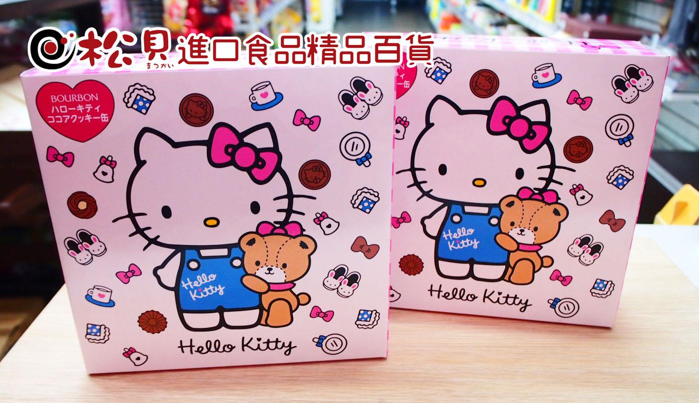 北日本凱蒂貓圓罐禮盒(可可)326g.jpg