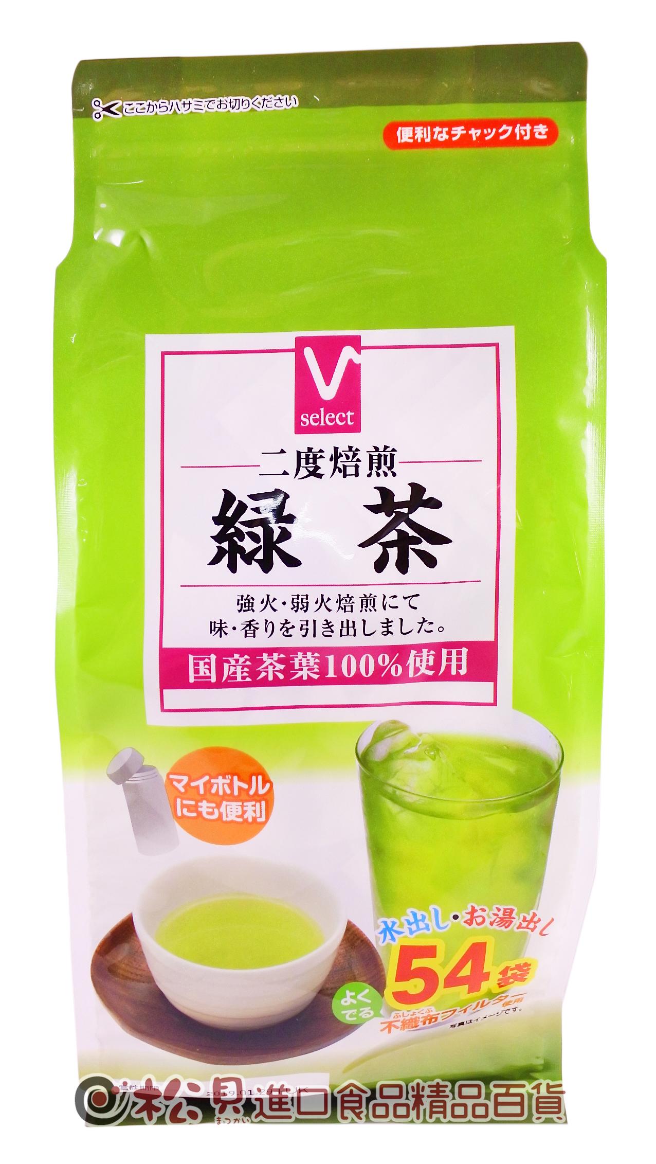 Valor焙煎綠茶54袋162g【4539114051791】.jpg