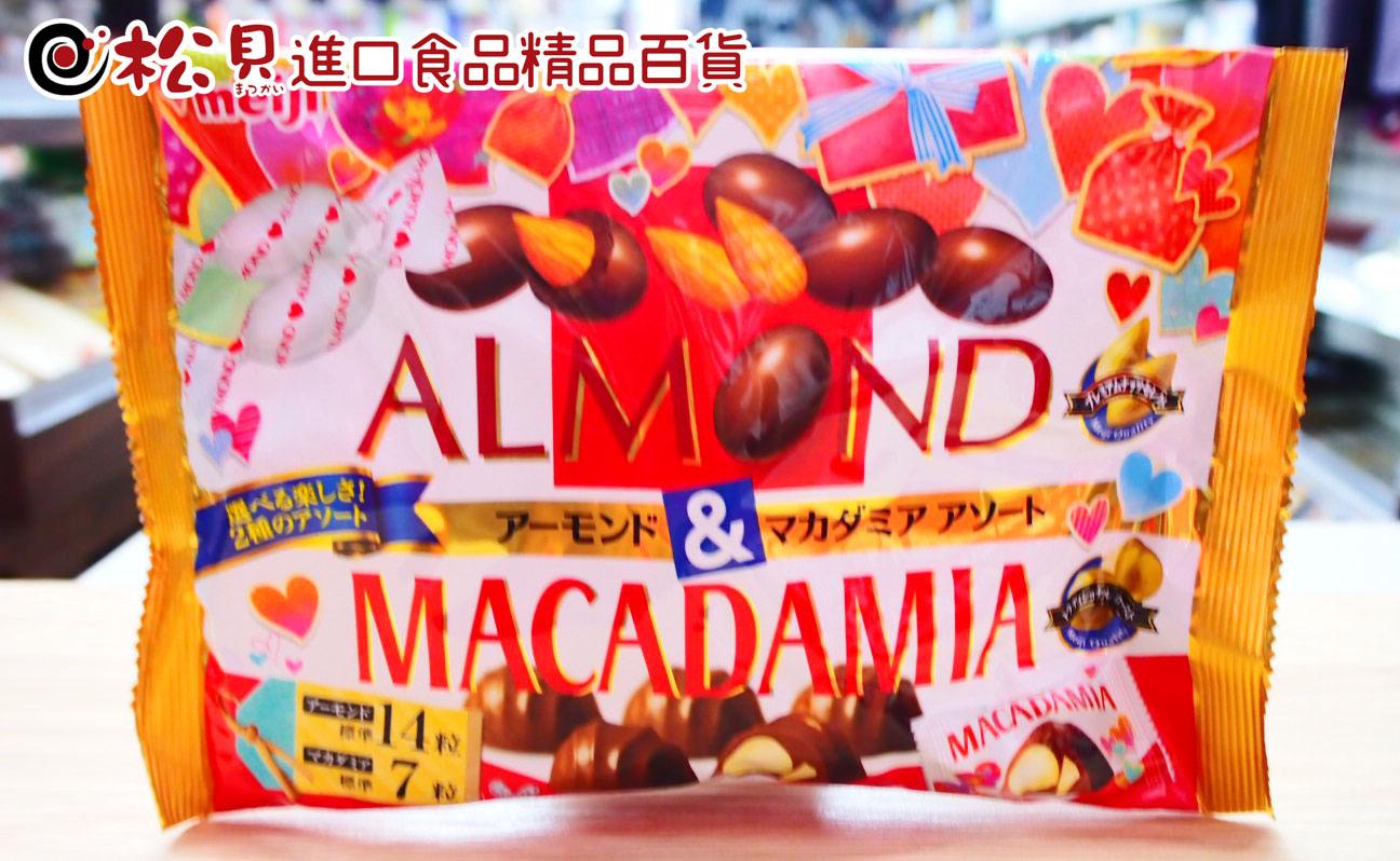 明治杏仁&夏威夷豆巧克力109g.jpg