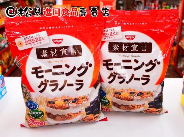 日清素材宣言穀物早餐片700g【4901620164003】1.JPG