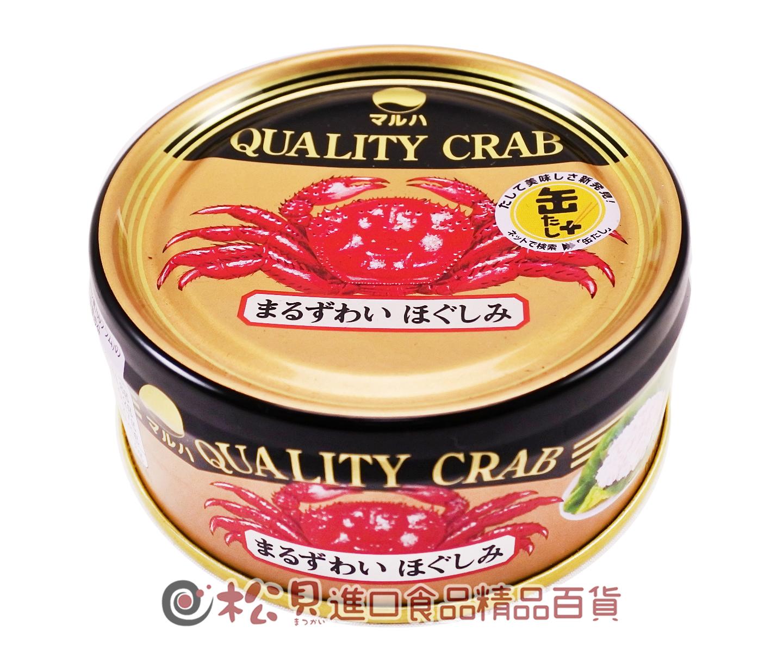 丸哈花蟹碎肉罐100g【4901901267416】.jpg