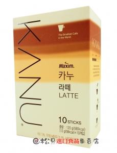 Maxim KANU無糖拿鐵咖10入120g【8801037066777】