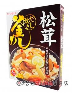 山森松茸炊飯素221g【4903101303765】