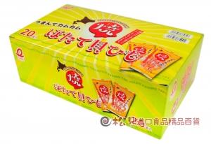一榮燒干貝糖20袋入120g【4935958864847】