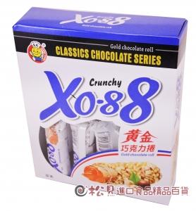 XO-88黃金巧克力捲180g【4712893944090】
