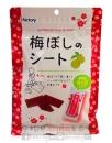 日本板梅片(個別包)40g【4959436802244】
