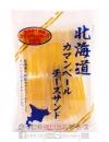 北海道鱈魚起司條130g【4974819059633】