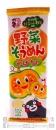 五木野菜素麵(南瓜)120g【4901726013885】