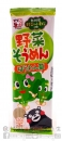 五木野菜素麵(菠菜)120g【4901726013878】