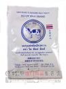 泰國皇家牛奶片25g【8859378100018】