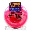 味覺e-ma白桃喉糖罐33g【4514062263489】