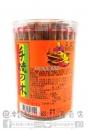 三立手燒木餅罐(黑糖)165g【4715243061140】