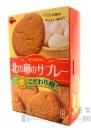 北日本北之卵雞蛋餅8枚96g【4901360315659】