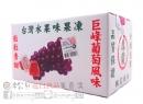 厚毅台灣水果凍(葡萄)400g【4719778004023】