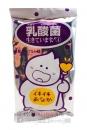 KiKKO乳酸菌糖(葡萄)20g【4901362107511】