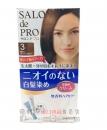 塔莉雅沙龍級染髮劑3【4904651396412】