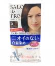 塔莉雅沙龍級染髮劑5【4904651396436】