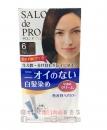 塔莉雅沙龍級染髮劑6【4904651396443】