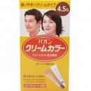 寶王護髮式染髮霜4.5G【4987234310463】