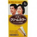 寶王護髮式染髮霜7G 【4987234130306】