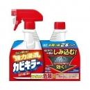 浴室黴菌清潔噴霧組【4901609001145】