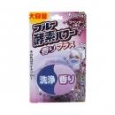 ST馬桶藍酵素(薰衣)【4901070115433】