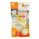 橘油馬桶發泡清潔錠【4984324013686】