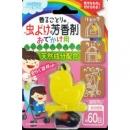 室外用防蟲方香劑250g【4995860513547】