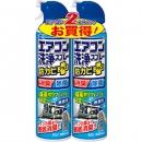 冷氣保養清潔劑2入藍【4901080646316】