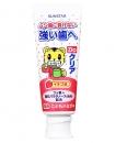日本巧虎兒童牙膏-草莓【4901616009622】
