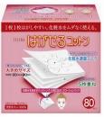五層可撕型敷面化妝棉(日)【4973202361018】
