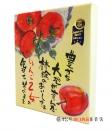信州蘋果煎餅20枚入【4982936198692】