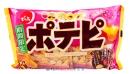 天六3種類豆果子80g【4901930036205】