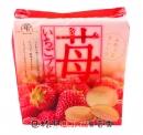 柿原草莓蛋糕8入150g【4901554035615】